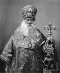 Митрополит УАПЦ Василь Липківський (1864 - 1937)